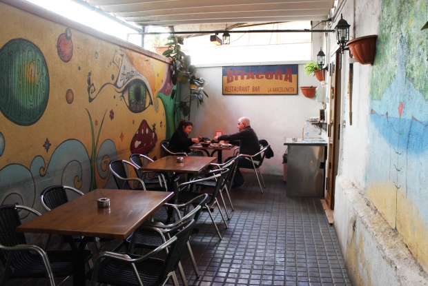 pasaje_cadena_patio_bitacora