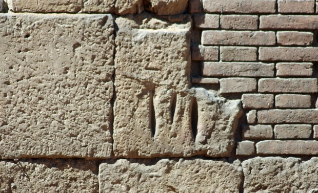 afilador6_muralla romana